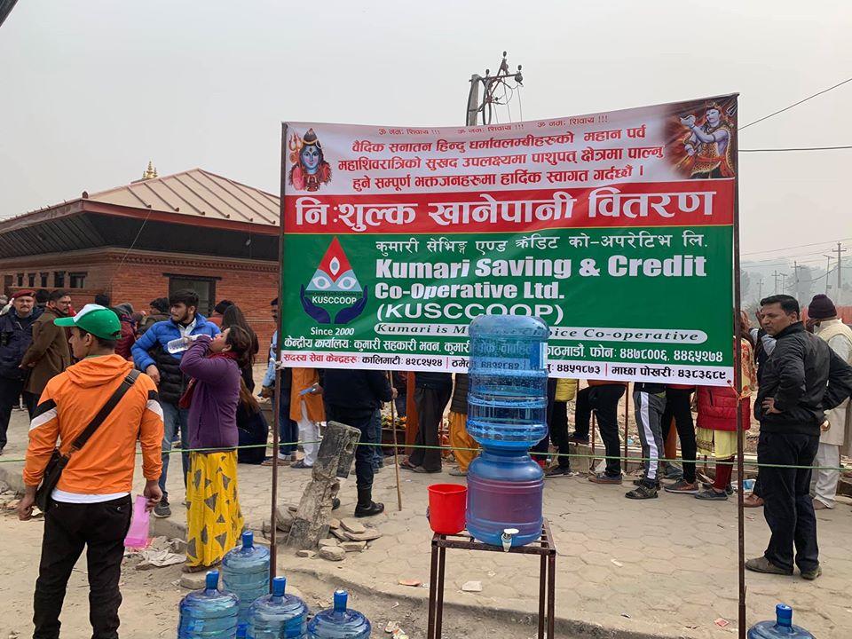 Social Responsibilty (MahaShivaratri Program)