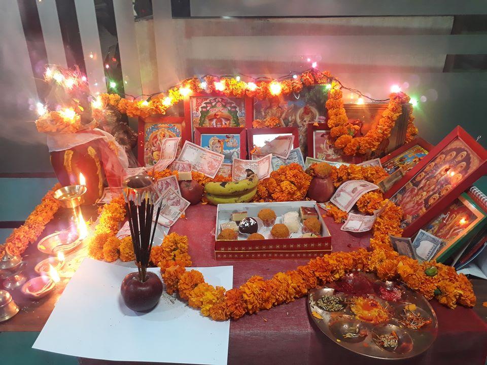 Tihar Celebration 2075